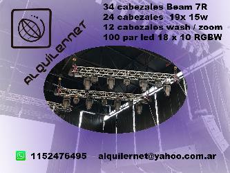 alquiler de sistemas de iluminacion  Alquiler de escenarios